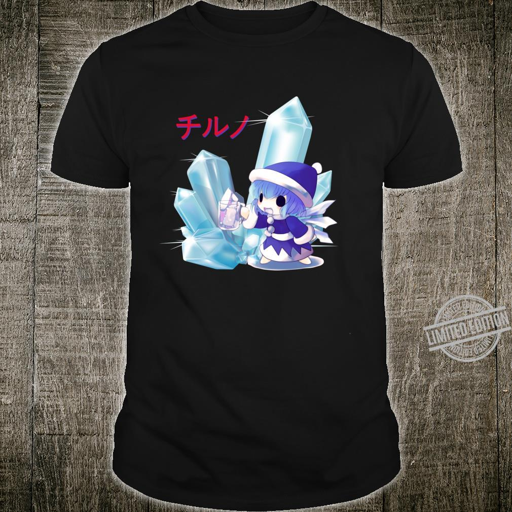 Cute Japanese Cirno Chibi Kawaii Manga Anime Girl Otaku Shirt
