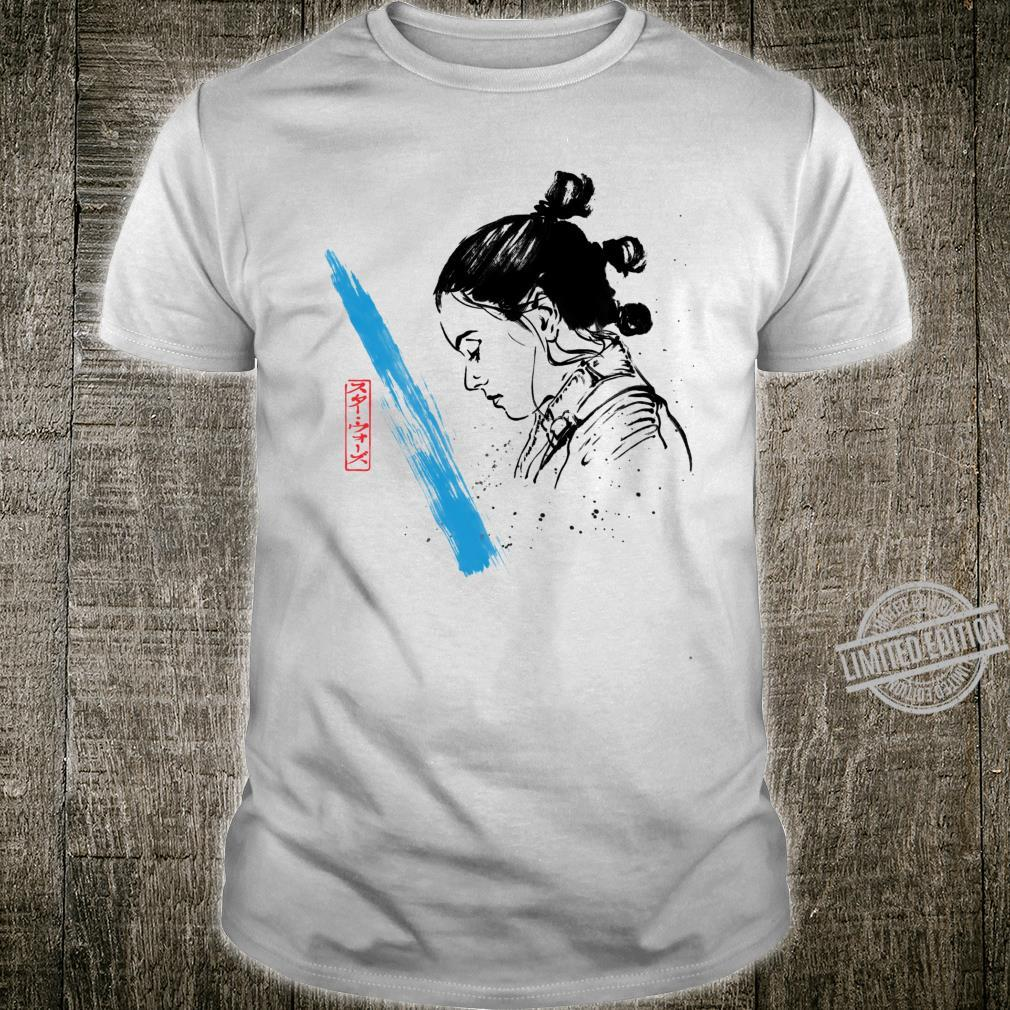 Star Wars The Last Jedi Rey Watercolor Sketch Shirt