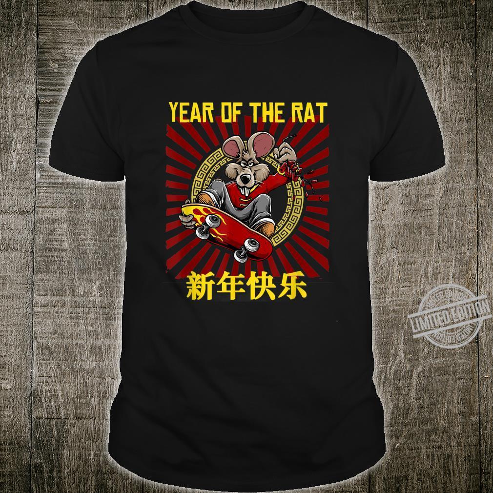 Year Of The Rat Chinese New Year 2020 Skateboard Idea Shirt